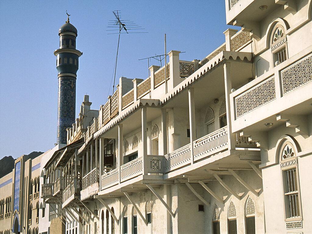Sur Al Lawatiyah Matrah / Muttrah