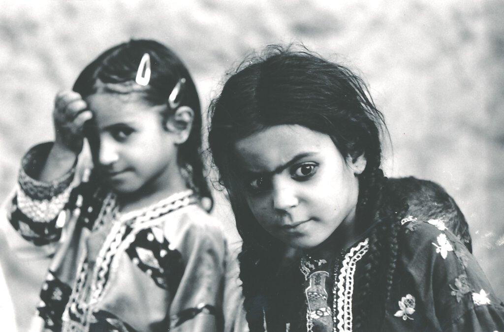 Omanische Mädchen / Omani Girls 1992